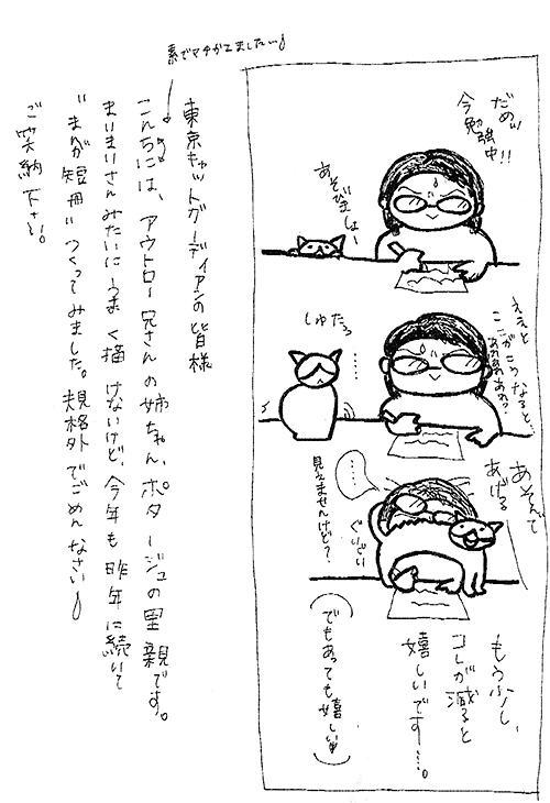 2012071201_2
